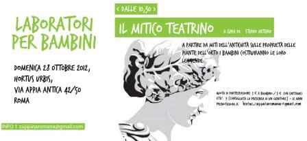 """""""Il mitico teatrino"""" all'Hortus Urbis"""