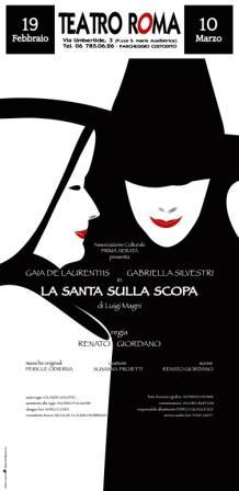 Gaia De Laurentiis e Gabriella Silvestri al Teatro Roma