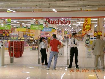 Inaugurato il centro commerciale porta di roma in via - Auchan volantino roma porta di roma ...