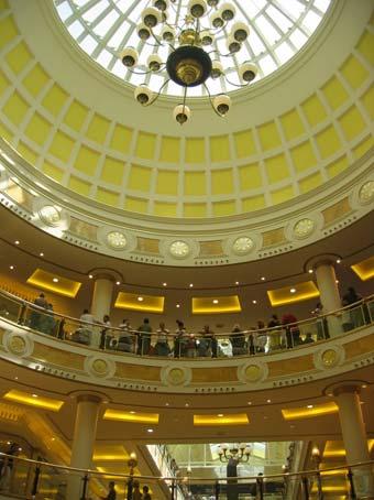 Inaugurato il centro commerciale Euroma2