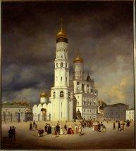 Roma celebra il bicentenario della nascita di Gogol'