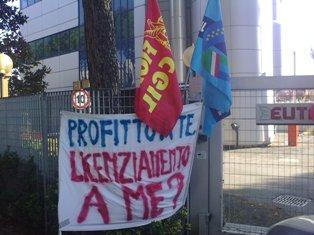 V municipio, giovani democratici vicino ai lavoratori di Agile-ex Eutelia