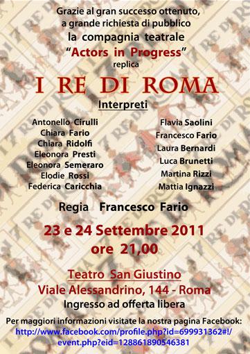 I re di Roma, al Teatro San Giustino