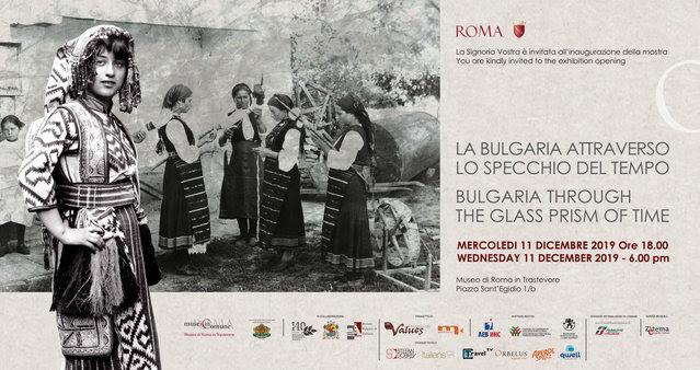 Резултат с изображение за La Bulgaria attraverso lo specchio del tempo